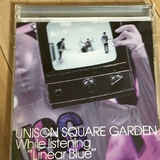 ユニゾンスクエアガーデン(UNISON SQUARE GARDEN)のunisonsquaregardenリニアブルーを聴きながら初回版(ポップス/ロック(邦楽))