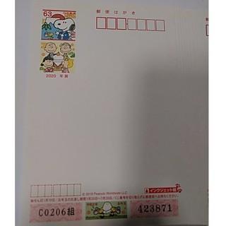 スヌーピー(SNOOPY)の年賀状 スヌーピー 28枚(使用済み切手/官製はがき)
