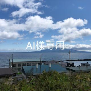 AI様専用 タラバ6k(魚介)