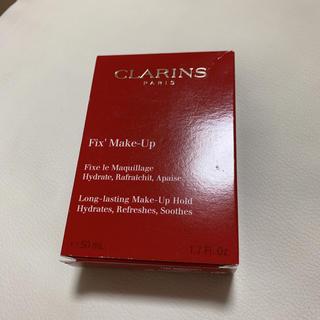 クラランス(CLARINS)のクラランス FIX makeup(その他)