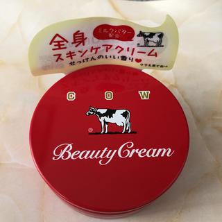 ギュウニュウセッケン(牛乳石鹸)の赤箱ビューティクリーム●牛乳石鹸 カウブランド    限定(ボディクリーム)