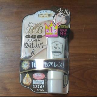 毛穴パテ職人 エッセンスBBクリーム ML  30g モイストリフト(化粧下地)