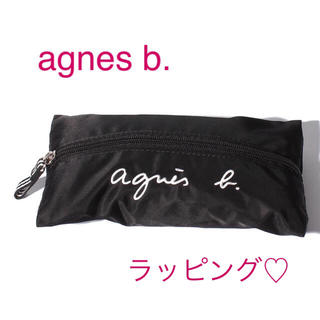 アニエスベー(agnes b.)の新品タグ☆ agnes b. ☆ペンケース 化粧ポーチ (ペンケース/筆箱)