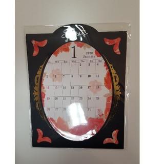 ワコール(Wacoal)のサルート カレンダー(その他)