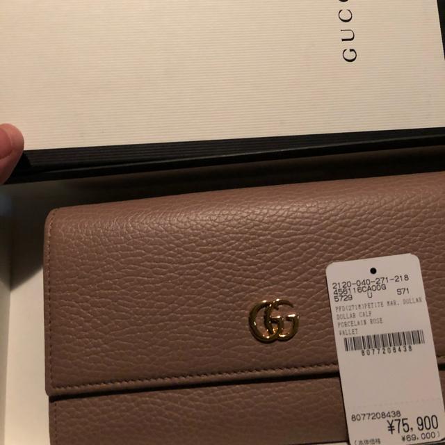 ヴィトン 財布 偽物 通販激安 - Gucci - グッチ 財布の通販 by ちろる's shop