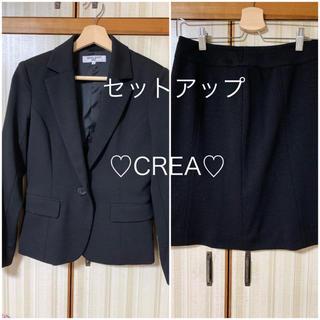 ナチュラルビューティーベーシック(NATURAL BEAUTY BASIC)の♥️美品♥️ナチュラルビューティーベーシック スーツ セットアップ ブラック(スーツ)