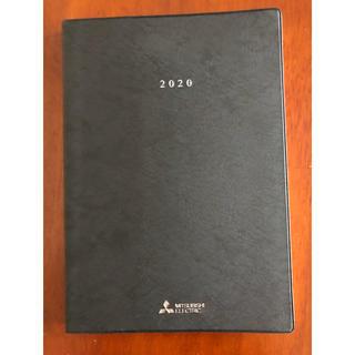 ミツビシデンキ(三菱電機)の三菱電機 2020 手帳(手帳)