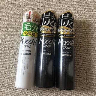 モッチスキン(洗顔料)