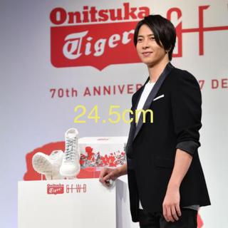 オニツカタイガー(Onitsuka Tiger)の山下智久 × オニツカタイガー リンカン ブーツ(スニーカー)