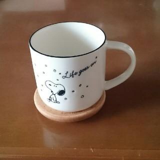 スヌーピー(SNOOPY)のコースター付マグカップ(グラス/カップ)
