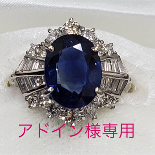 Pt900♡サファイアダイヤモンドリング(リング(指輪))