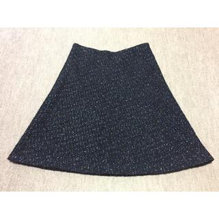 デミルクスビームス(Demi-Luxe BEAMS)の【Demi-Luxe BEAMS】GOLDラメのツイードスカート  ネイビー(ひざ丈スカート)