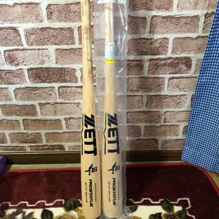 ゼット(ZETT)のゼット 木製バット(バット)