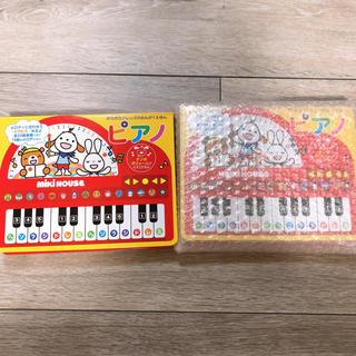 ミキハウス(mikihouse)のミキハウス ピアノ (ポカポカフレンズのおんがくえほん)(楽器のおもちゃ)