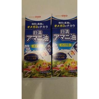 日清 アマニ油145g 2箱(調味料)