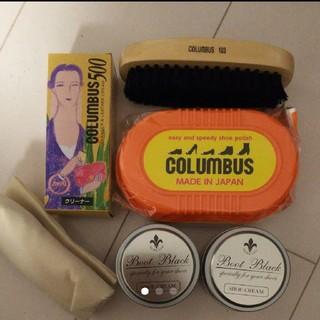 コロンブス(COLUMBUS)のコロンブス 靴磨きセット 新品(その他)