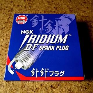 NGK イリジウムプラグ  DF5B-11A No.7686 新品 4本セット(メンテナンス用品)