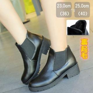 裏起毛サイドゴアブーツショートブーツ内ボアブーティローヒールムートンブーツ靴黒(ブーツ)