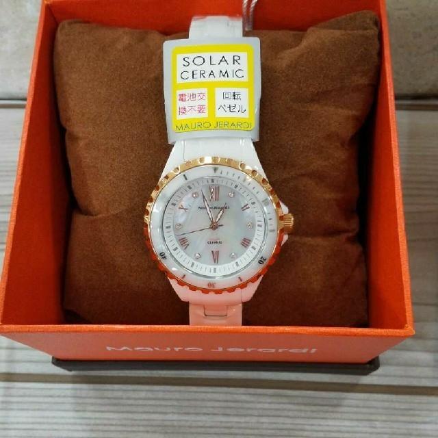 スーパーコピー腕時計 | マウロジェラルディ レディース 腕時計 ホワイト 白 ソーラー 電池交換不要 の通販 by シン's shop