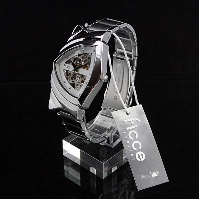 IWC偽物 時計 専門販売店 | ロンジン偽物 時計 比較