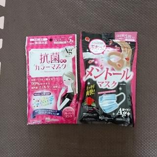アイリスオーヤマ(アイリスオーヤマ)のメントールマスク&抗菌加工カラー使い捨てマスクセット(その他)
