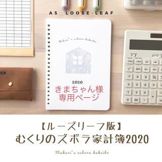 きまちゃん様専用ページ(その他)
