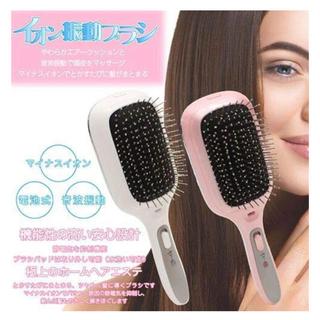 ヒロ・コーポレーション イオン振動ブラシ パールピンク PRD180602 新品(ヘアアイロン)