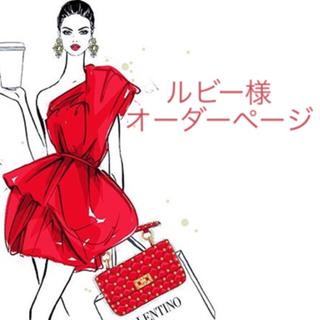 【ルビー様専用】選べる和モダンのしシール(red) 44面♡ サンキューシール(カード/レター/ラッピング)