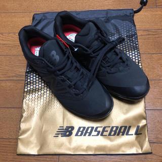 ニューバランス(New Balance)のニューバランス 野球 スパイクシューズ 26.0cm(シューズ)