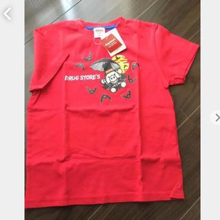 ドラッグストアーズ(drug store's)のドラッグストアーズ Tシャツ 130cm(Tシャツ/カットソー)