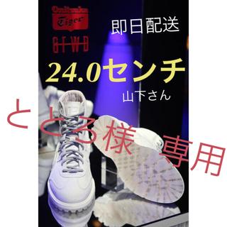 オニツカタイガー(Onitsuka Tiger)の【新品】オニツカタイガー リンカンブーツ 山下智久 24.0㎝ (スニーカー)