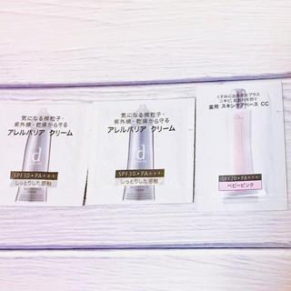 ディープログラム(d program)のdプログラム  UV/CC(化粧下地)