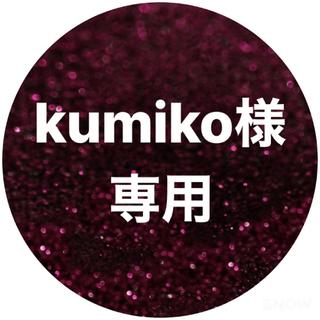 ミキモト(MIKIMOTO)のkumiko様専用★♪MIKIMOTO★写真立て★限定★パール★新品未開封(写真額縁)