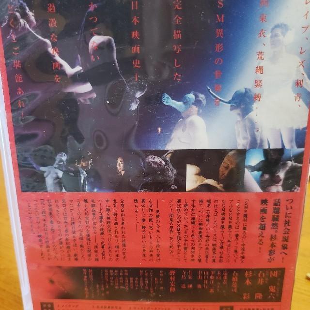 花と蛇 DVD 蝶々様専用ページの通販 by ゆりまま's shop ラクマ