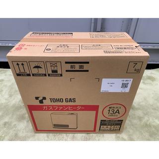 東邦 - 東邦ガス ☆ 都市ガス用ガスファンヒーター ☆ RC-24FSI ☆ 未開封品