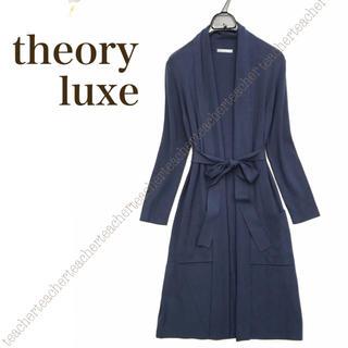 セオリーリュクス(Theory luxe)のロングニットカーディガン ネイビー ニットコート リボンベルト ショールカラー(カーディガン)