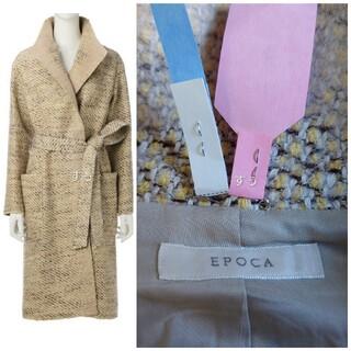エポカ(EPOCA)のエポカ   ツイードコート(ニットコート)