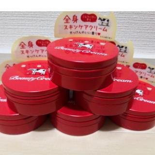 ギュウニュウセッケン(牛乳石鹸)の牛乳石鹸 カウブランド 赤箱 ビューティクリーム 80g お得な6つセット!(ボディクリーム)
