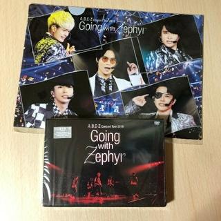A.B.C.-Z - 《新品未開封》通常盤 DVD A.B.C-Z Going with Zephyr
