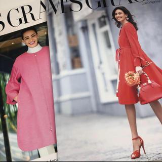 エムズグレイシー(M'S GRACY)の最新 m's gracy カタログセット(ファッション)