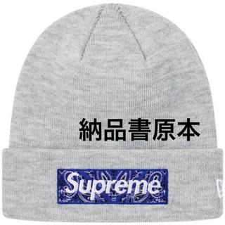 シュプリーム(Supreme)のSupreme New Era Box Logo Beanie シュプリーム (ニット帽/ビーニー)