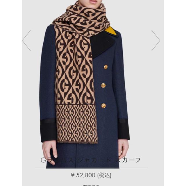ロエン 時計 偽物ヴィトン 、 Gucci - Gランバスジャガードスカーフの通販 by sara☆☆'s shop