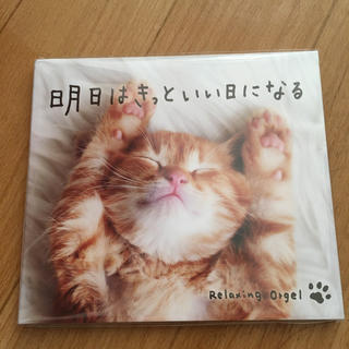 【お値下げ】ヒーリングCD(ヒーリング/ニューエイジ)