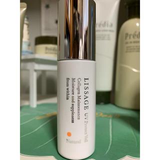 リサージ(LISSAGE)のリサージ UVプロテクトヴェイル ナチュラル(化粧下地)