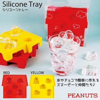 スヌーピー シリコントレー (レッド) 製氷皿 チョコ モールド トレイ 氷(その他)