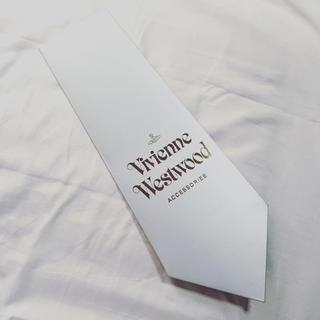 ヴィヴィアンウエストウッド(Vivienne Westwood)のVivienne Westwood ロゴデザイン 箔押し ネクタイ ギフトケース(その他)