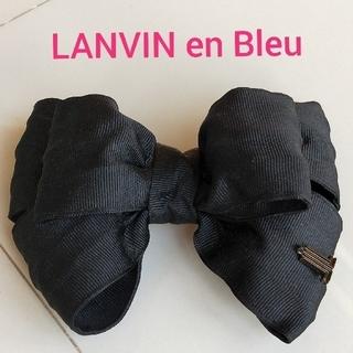 ランバンオンブルー(LANVIN en Bleu)のLANVIN en Bleuバレッタ ランバンオンブルーバレッタ ランバン(バレッタ/ヘアクリップ)