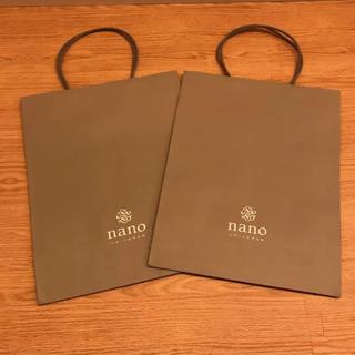 ナノユニバース(nano・universe)の新品 ナノユニバース ショップ袋 2枚(ショップ袋)