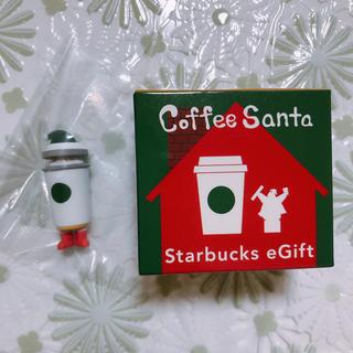 スターバックスコーヒー(Starbucks Coffee)のコーヒーサンタ☆2019(その他)