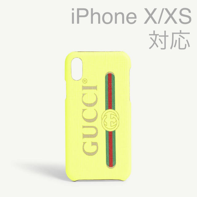 ヴィトン 時計 コピー | Gucci - GUCCI グッチ iPhoneケース iPhone X/XS対応 イエローの通販 by まなみ's shop